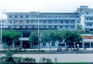 江西省新余市中医院