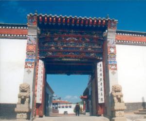 青海省塔尔寺藏医院