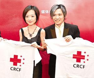 湖南省红十字会