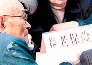 老人领养老金需未死亡证