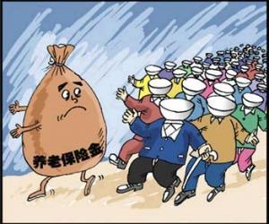事业单位养老保险改革方案下发