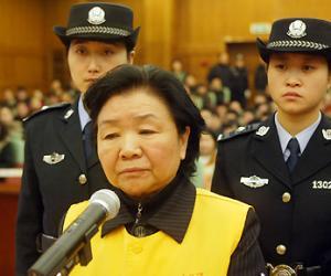 三鹿集团田文华不服刑要求上诉
