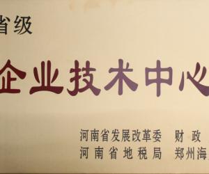 灵佑药业用制度规范益寿