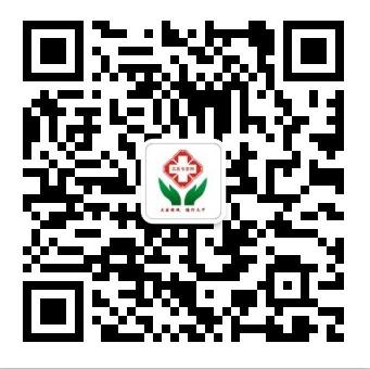 名医专家网:线上预约咨询平台