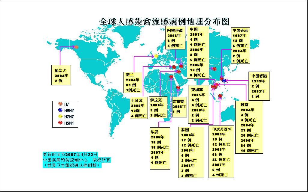 人口疾病地理_中国报告的病例数量居世界第二